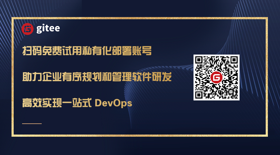 Gitee 已通过华为鲲鹏兼容性认证,处理器到云端实现完全自主化-Gitee 官方博客